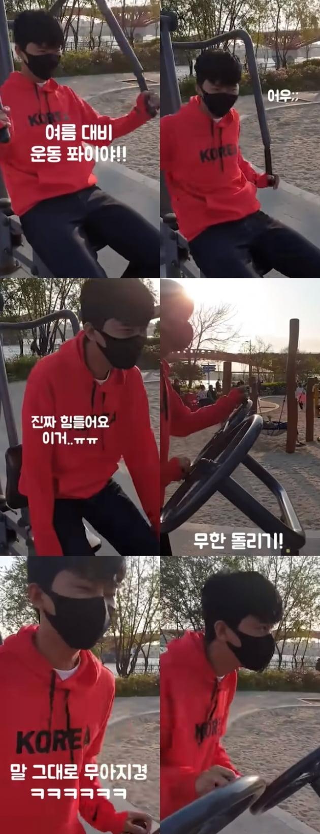 가수 임영웅 /사진 = 임영웅 쇼트 유튜브