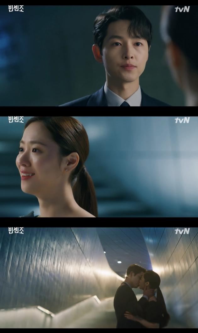 /사진=tvN 토일드라마 '빈센조' 방송화면