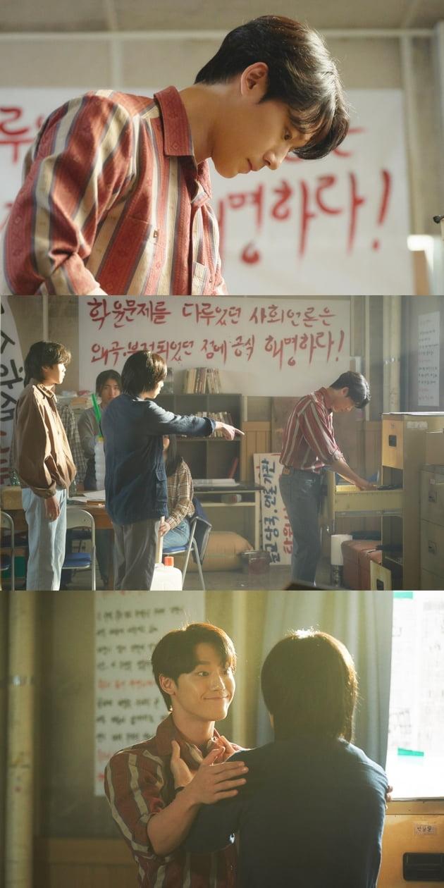 '오월의 청춘' 이도현 스틸컷/ 사진=KBS2 제공