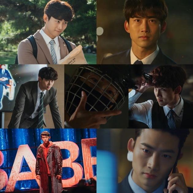 '빈센조' 옥택연./사진제공=tvN