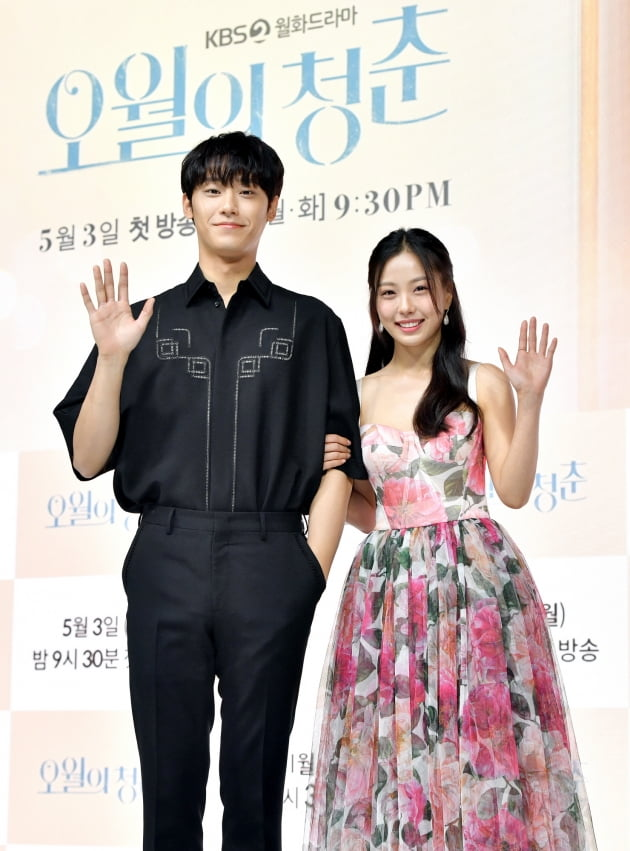 '오월의 청춘' 배우 이도현(왼쪽), 고민시/ 사진=KBS2 제공