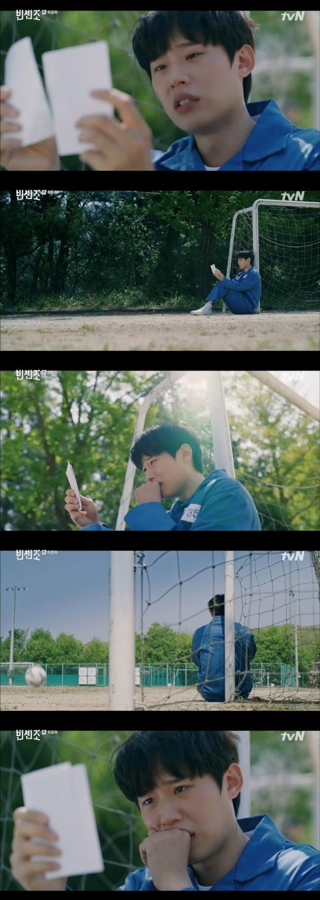 '빈센조' 김성철 / 사진 = tvN 영상 캡처