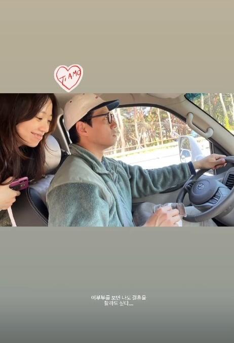 사진=공효진 인스타그램