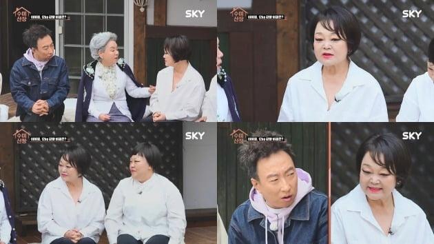 '수미산장' ./사진제공=SKY, KBS