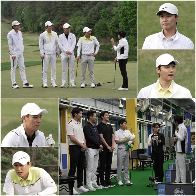 '오늘은 골프왕' 첫 만남/ 사진=TV조선 제공