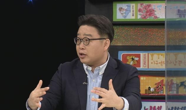 '비디오스타' 서경덕/ 사진=MBC에브리원 제공