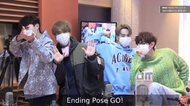 사진=MBC FM4U 방송화면 캡처.