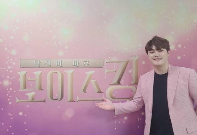 /사진=김경민 인스타그램
