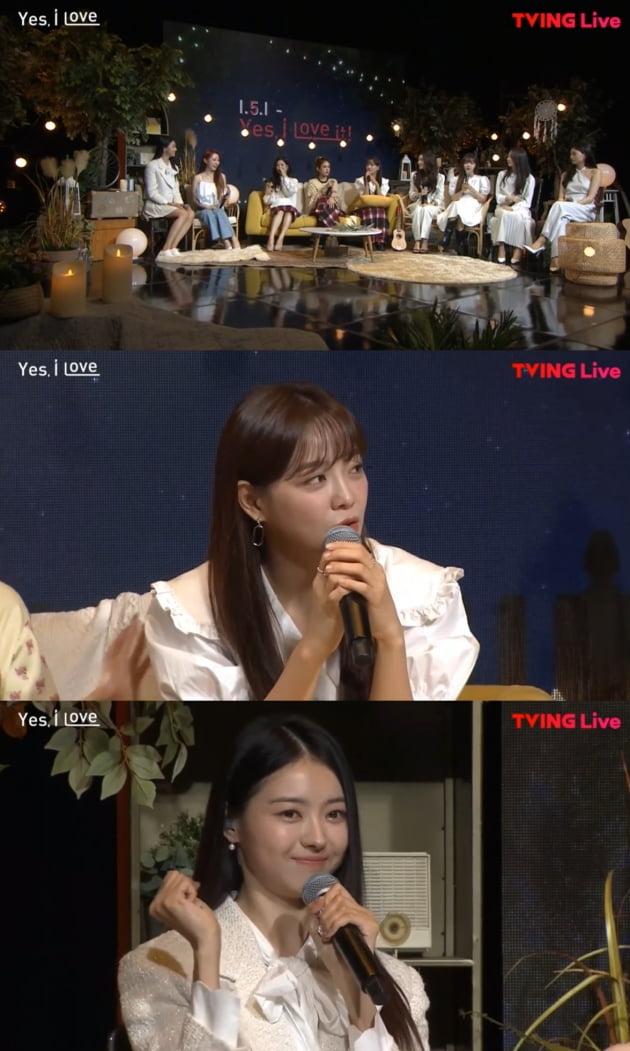 /사진=아이오아이 데뷔 5주년 기념 라이브 방송