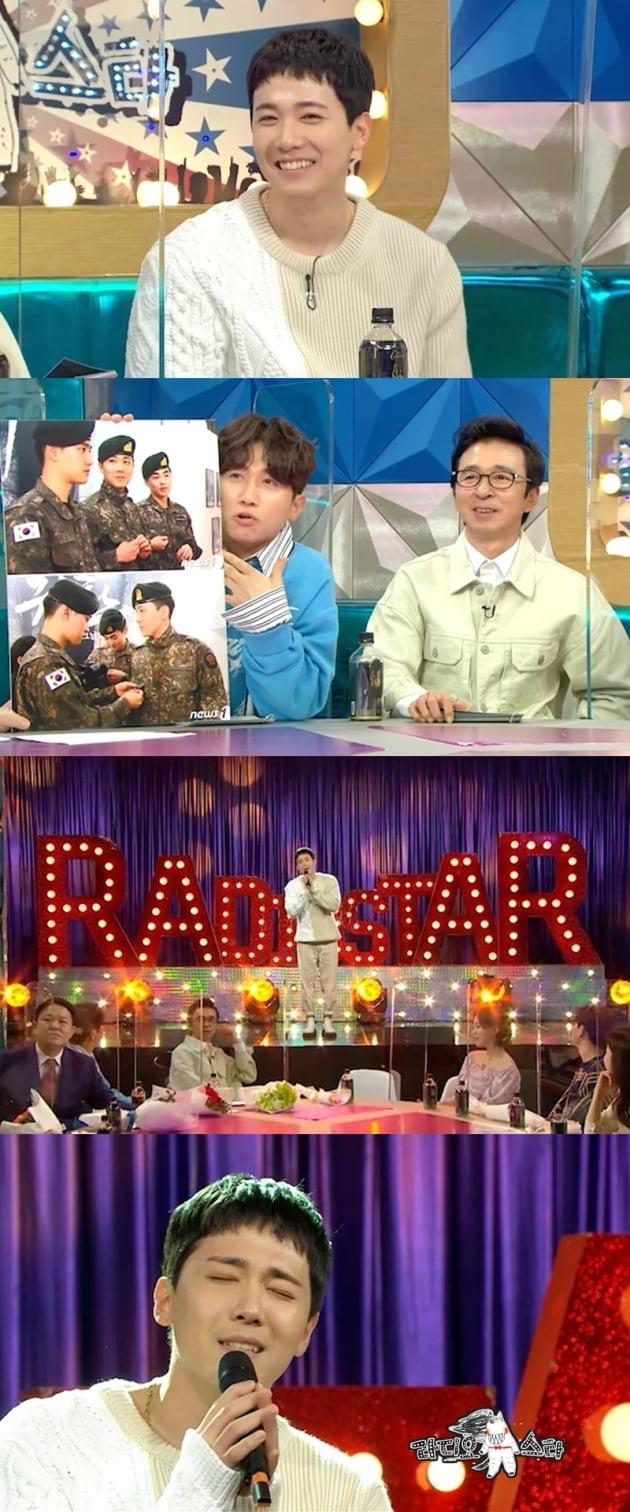 /사진=MBC '라디오스타' 스틸컷