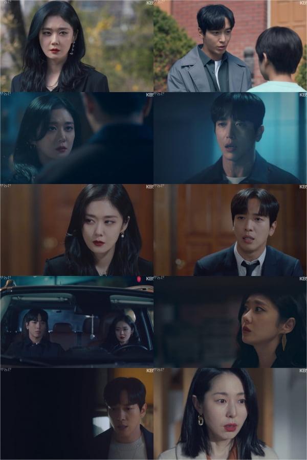 '대박부동산' /사진=KBS2 방송화면 캡처