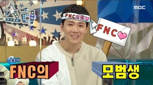 사진=MBC '라디오스타' 방송화면