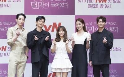 박보영♥서인국, 로코 장인의 新 패러다임