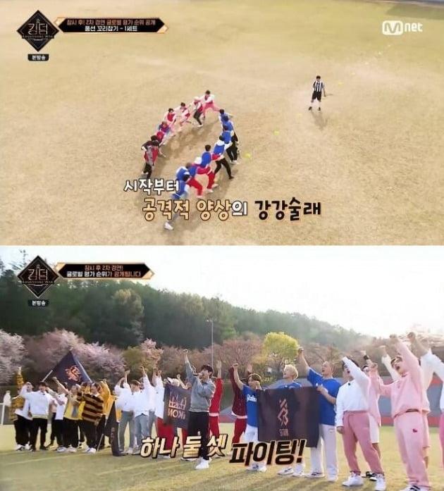 사진=Mnet '킹덤' 방송 화면.