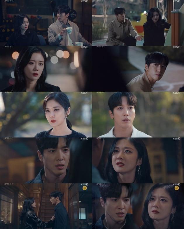 '대박부동산' 8회/ 사진=KBS2 제공