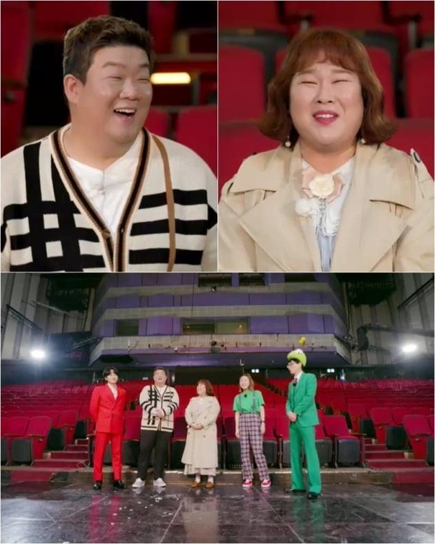 '컴백홈' 6회/ 사진=KBS2 제공