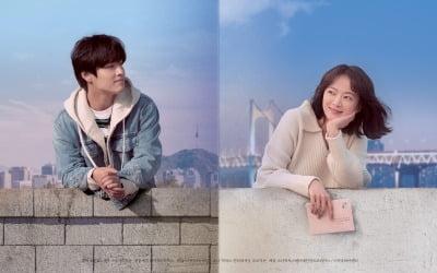 빛바랜 서예지 효과 '내일의 기억' 5위로 '추락'