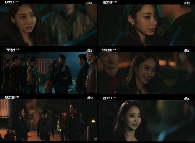경리가 JTBC 드라마 '언더커버'에 출연하고 있다. / 사진=방송 캡처