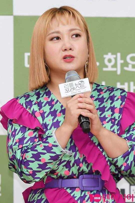 박나래. /텐아시아DB