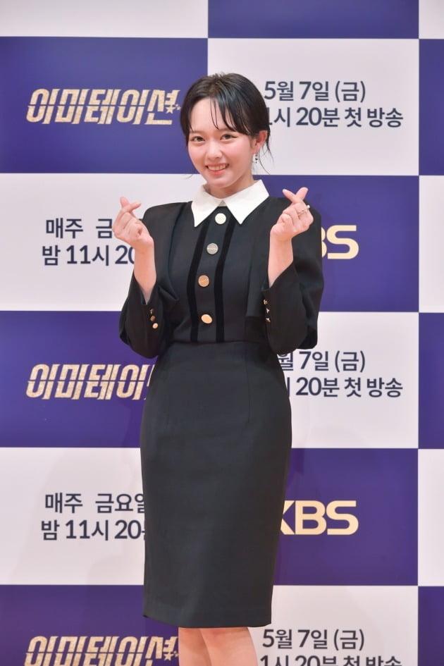'이미테이션' 배우 정지소/ 사진=KBS2 제공