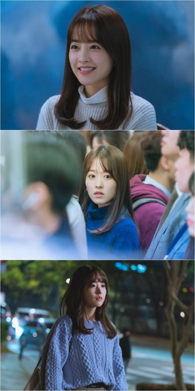 '어느 날 우리 집 현관으로 멸망이 들어왔다' 박보영./ 사진제공=tvN
