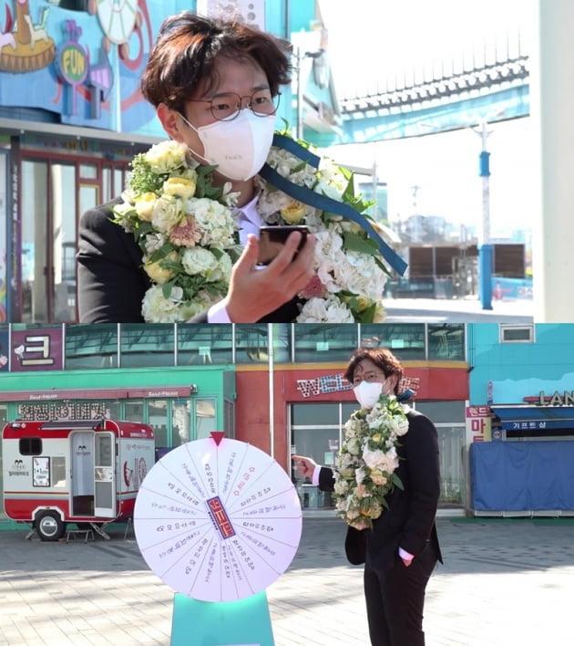 '워크맨' / 사진 = JTBC스튜디오 제공