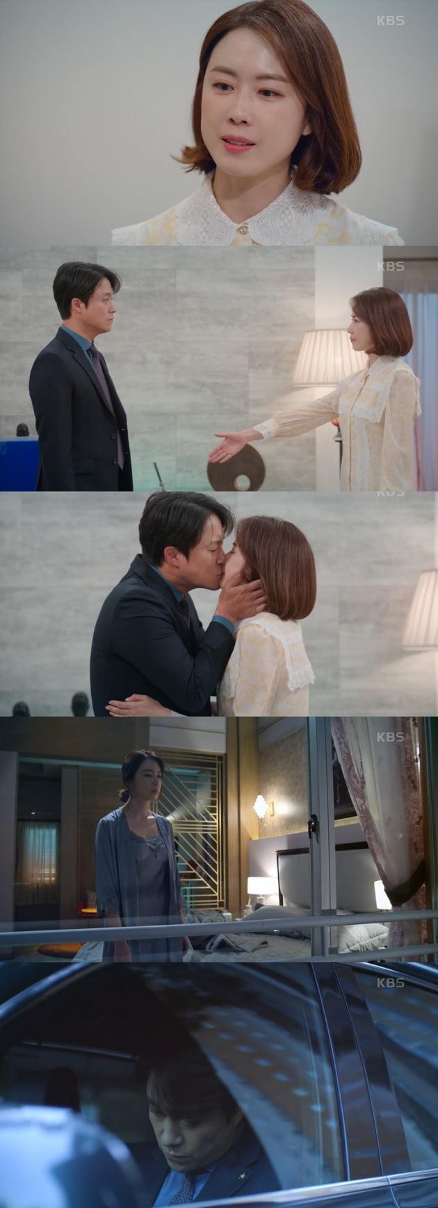 사진=KBS '오케이 광자매' 방송 캡처