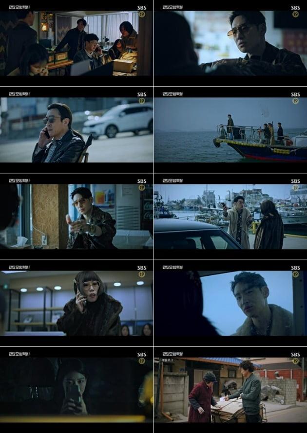 사진=SBS '모범택시' 10회 캡처