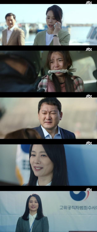 사진=JTBC '언더커버' 방송 캡처