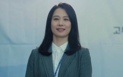 """공수처장 김현주 """"대통령도 수사"""""""