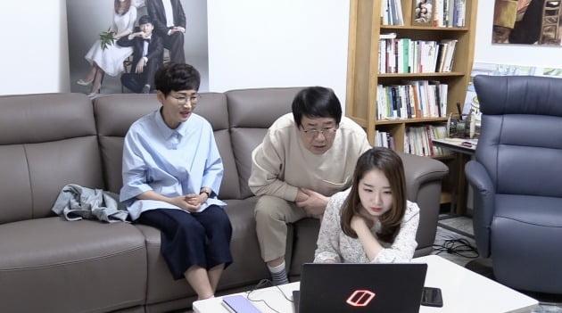 '1호가 될 순 없어' 팽현숙-최양락 가족 / 사진제공=JTBC