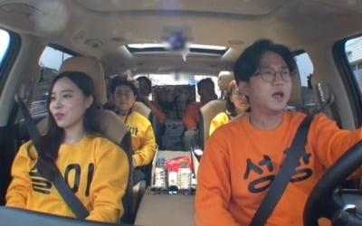 """박성광♥이솔이 """"6월 목표"""" 2세 계획 발표"""