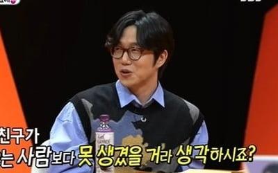 """성시경 """"前여친, <br>연예인보다 예뻐"""""""