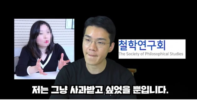 유튜브 채널 '보겸TV' 캡처.