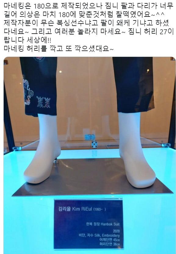"""""""방탄소년단 지민 허리 27인치"""" 외신 집중조명"""
