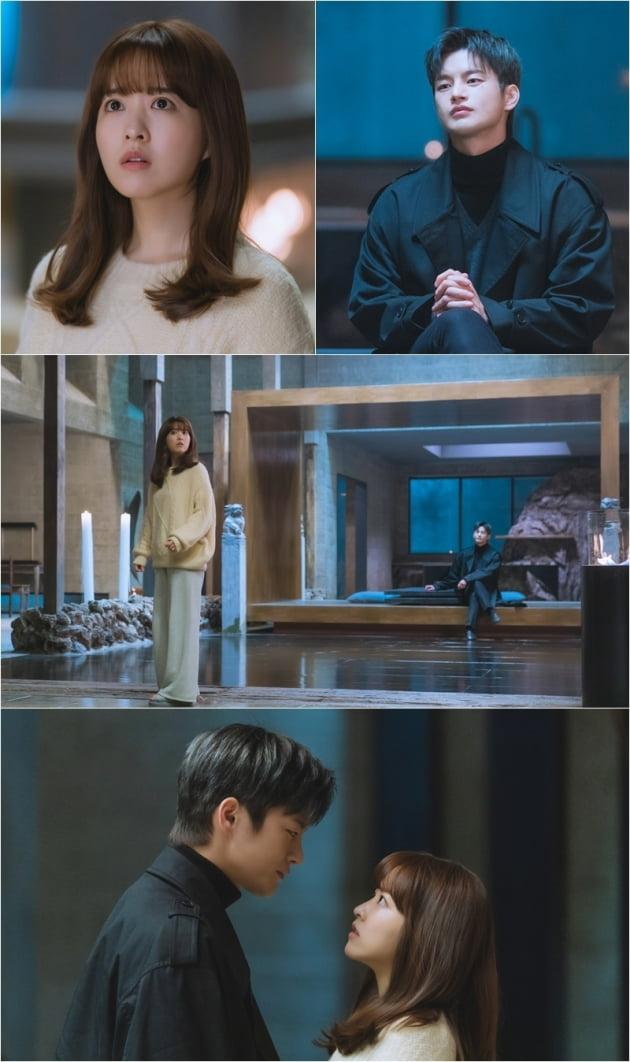 '멸망' 1회 스틸컷/ 사진=tvN 제공