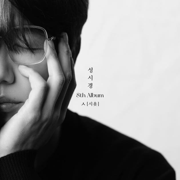 가수 성시경/ 사진 = 에스케이재원