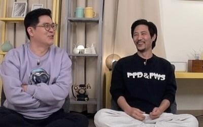 """진구 """"건방 떨다 이병헌 아역됐다"""""""