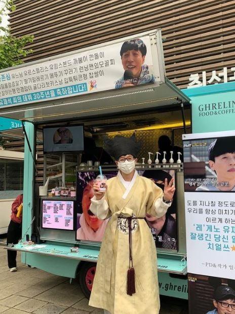/사진=SBS '런닝맨' 공식 인스타그램