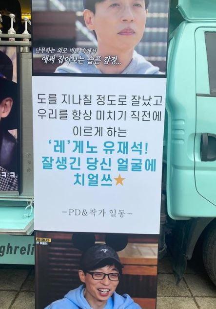 /사진='런닝맨' 공식 인스타그램