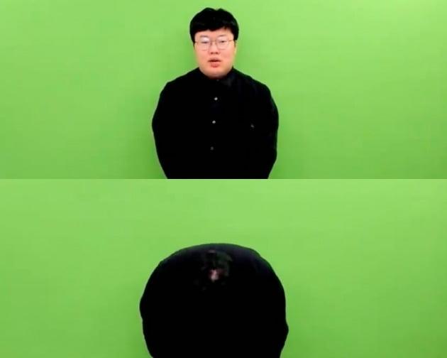 사진=유튜브 채널 '(MUTUBE)와꾸대장봉준' 영상 캡처.