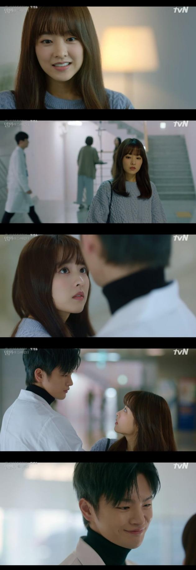 '어느 날 우리 집 현관으로 멸망이 들어왔다' / 사진 = tvN 영상 캡처