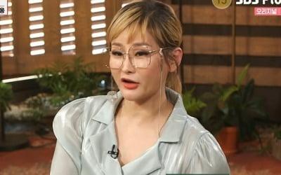 """박선주, ♥강레오와 별거설 해명 """"각자 살며 행복해"""""""