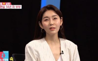 """박탐희 """"♥남편과 이성관계 아냐, 스킨십 없다"""""""