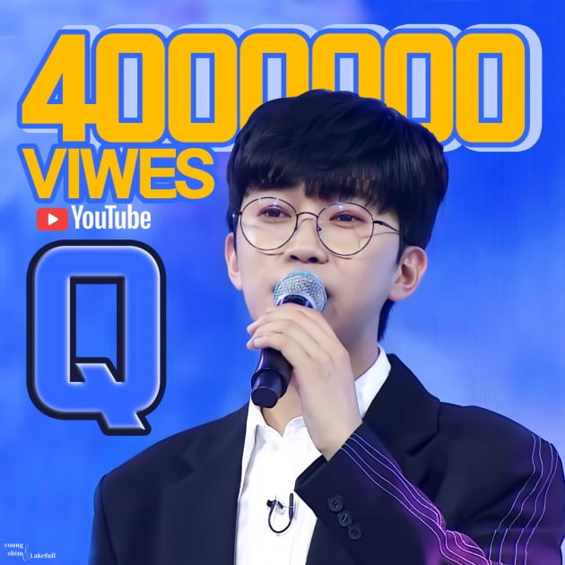 임영웅 '뜨거운 인기'....100점 받은 조용필 'Q' 사랑의콜센타 400만 돌파