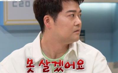 """'이혜성♥' 전현무 신혼집? """"최근 이사, 인테리어 중"""""""