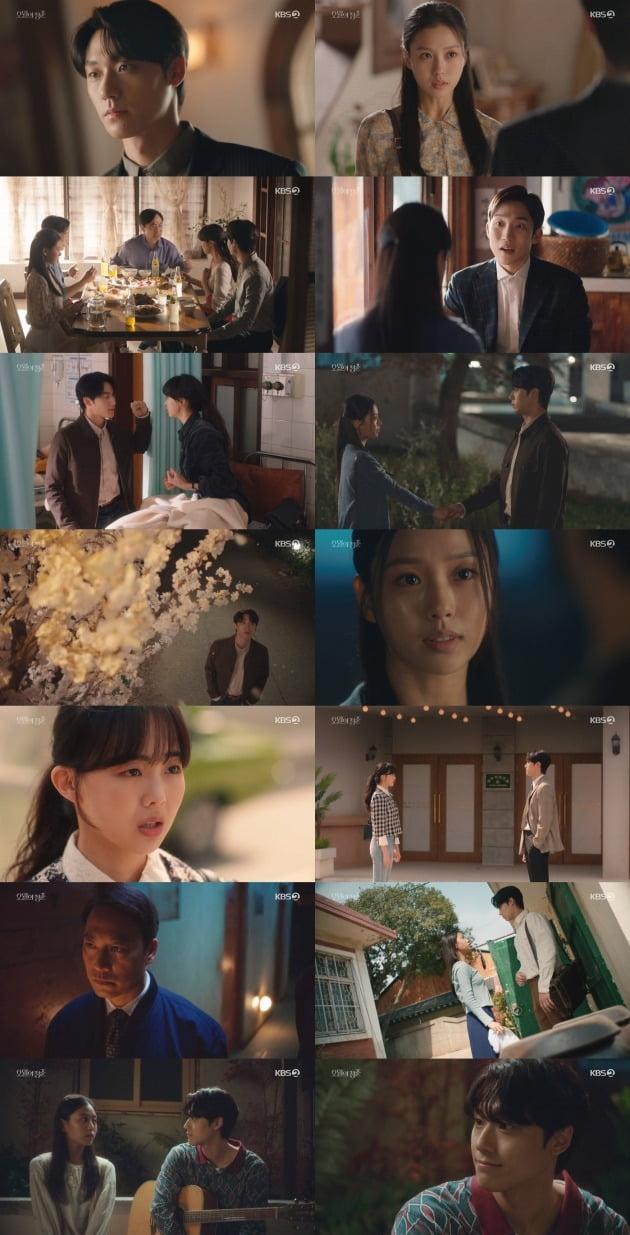 사진=KBS 2TV 월화드라마 '오월의 청춘' 3회 방송 캡처