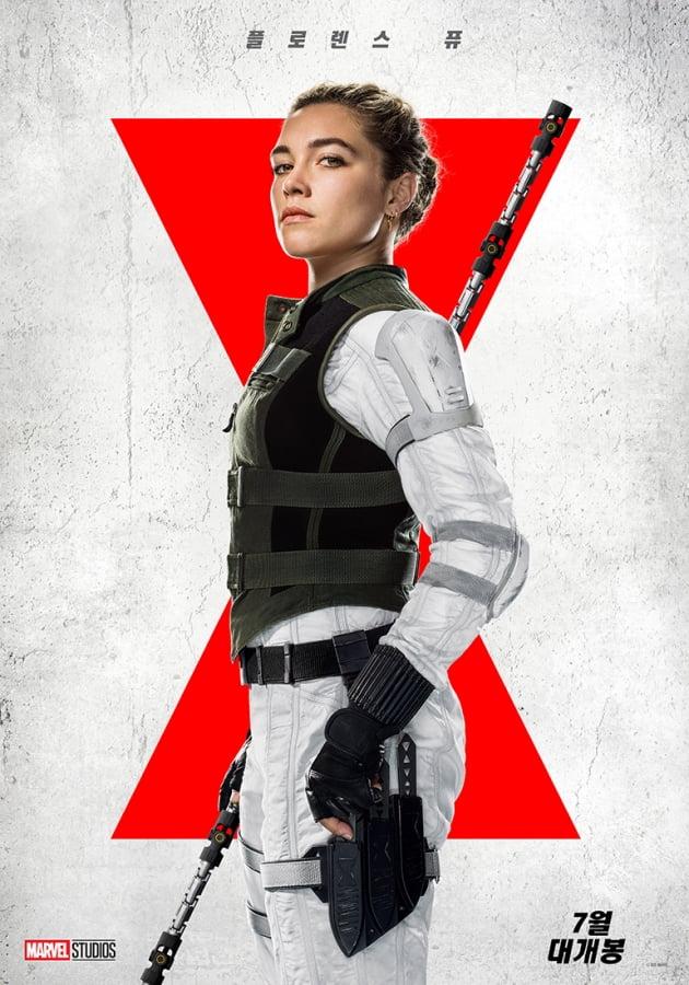 영화 '블랙 위도우' 캐릭터 포스터 / 사진제공=월트디즈니컴퍼니 코리아