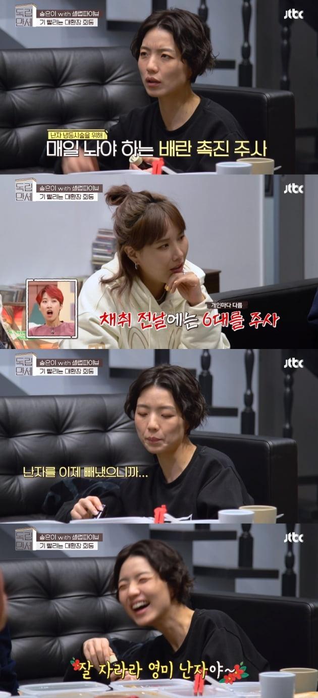 /사진 = JTBC '독립만세'