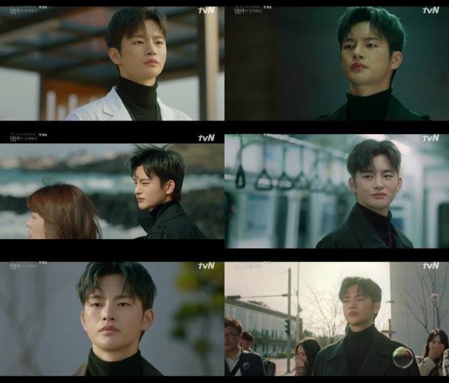 /사진=tvN 월화드라마 '어느 날 우리 집 현관으로 멸망이 들어왔다' 방송화면
